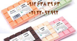 پخش عمده شکلات