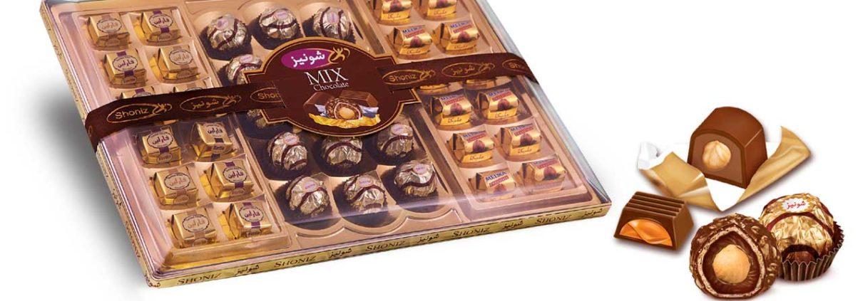 مرکز پخش شکلات