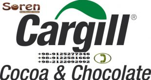 قیمت پودر کاکائو عمده