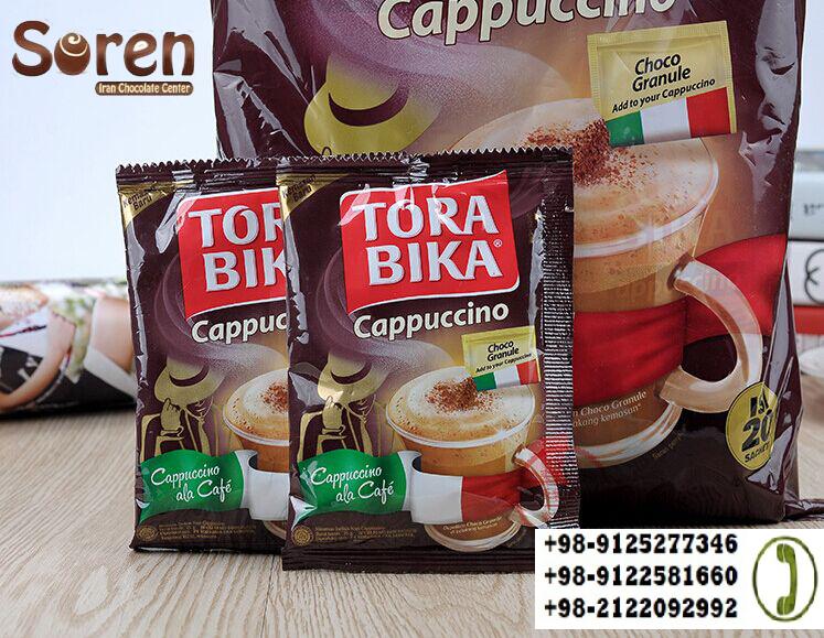 قیمت ترابیکا