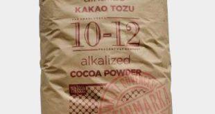 خرید پودر کاکائو ترک (Ulker- s8_s9)