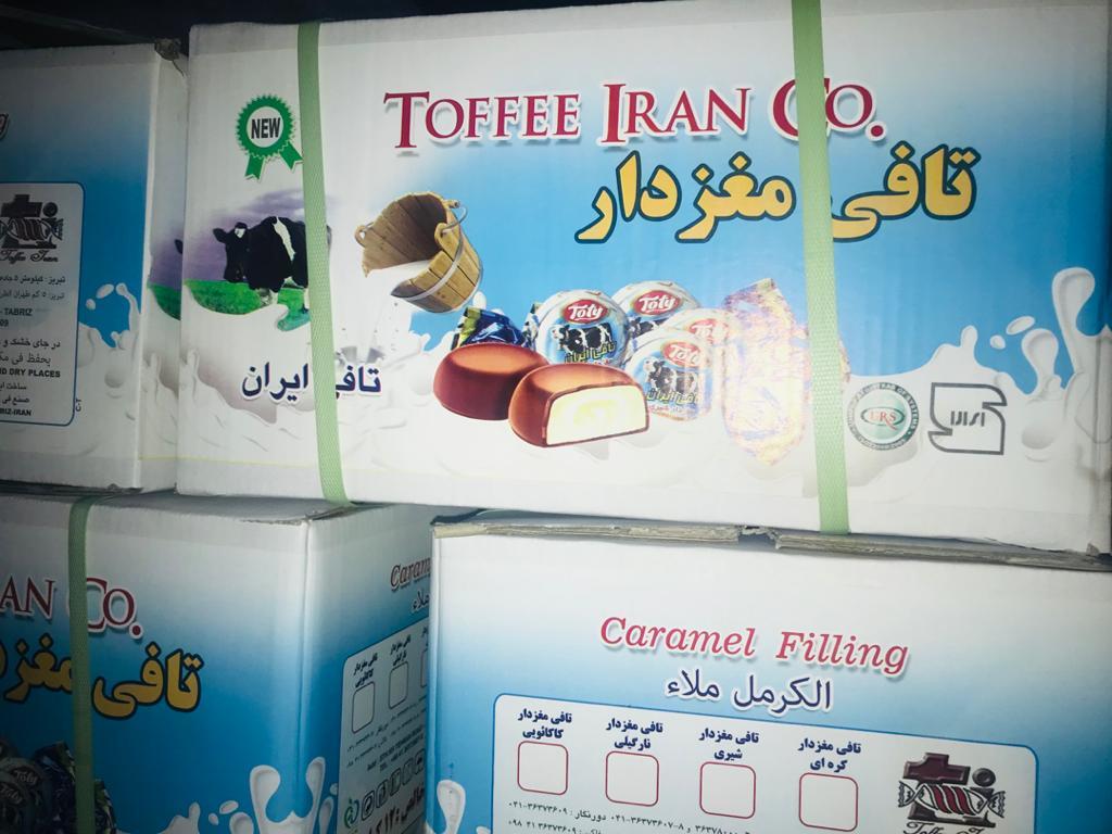 کارخانه تافی ایران