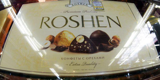 شکلات خارجی فله