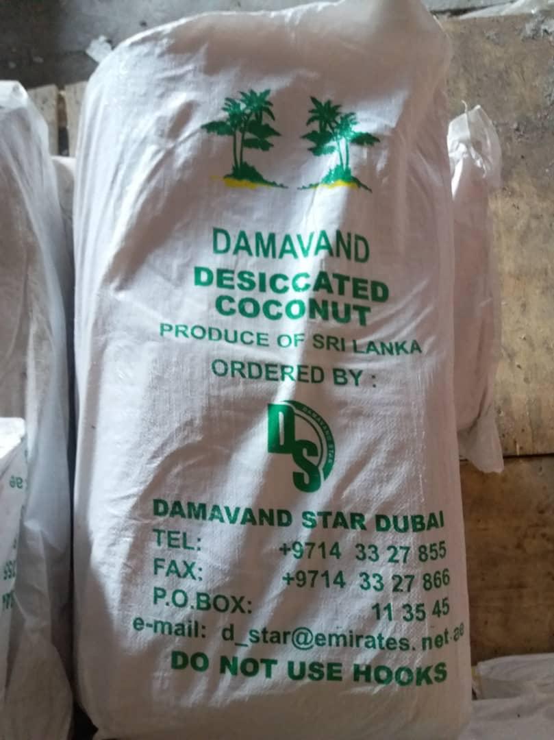 وارد کننده پودر نارگیل